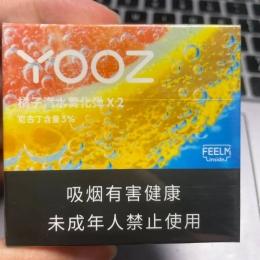 yooz柚子烟弹口味-橘子汽水评测