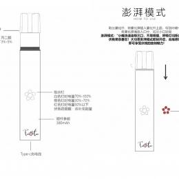 伏桃电子烟-如何开启澎湃模式-大烟雾模式