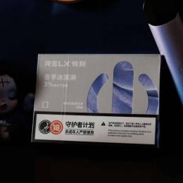 relx悦刻五代幻影烟弹-香芋冰淇淋-口味测评