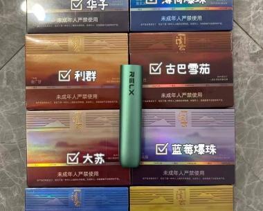 悦刻发布8款一溪云系列新口味雾化弹