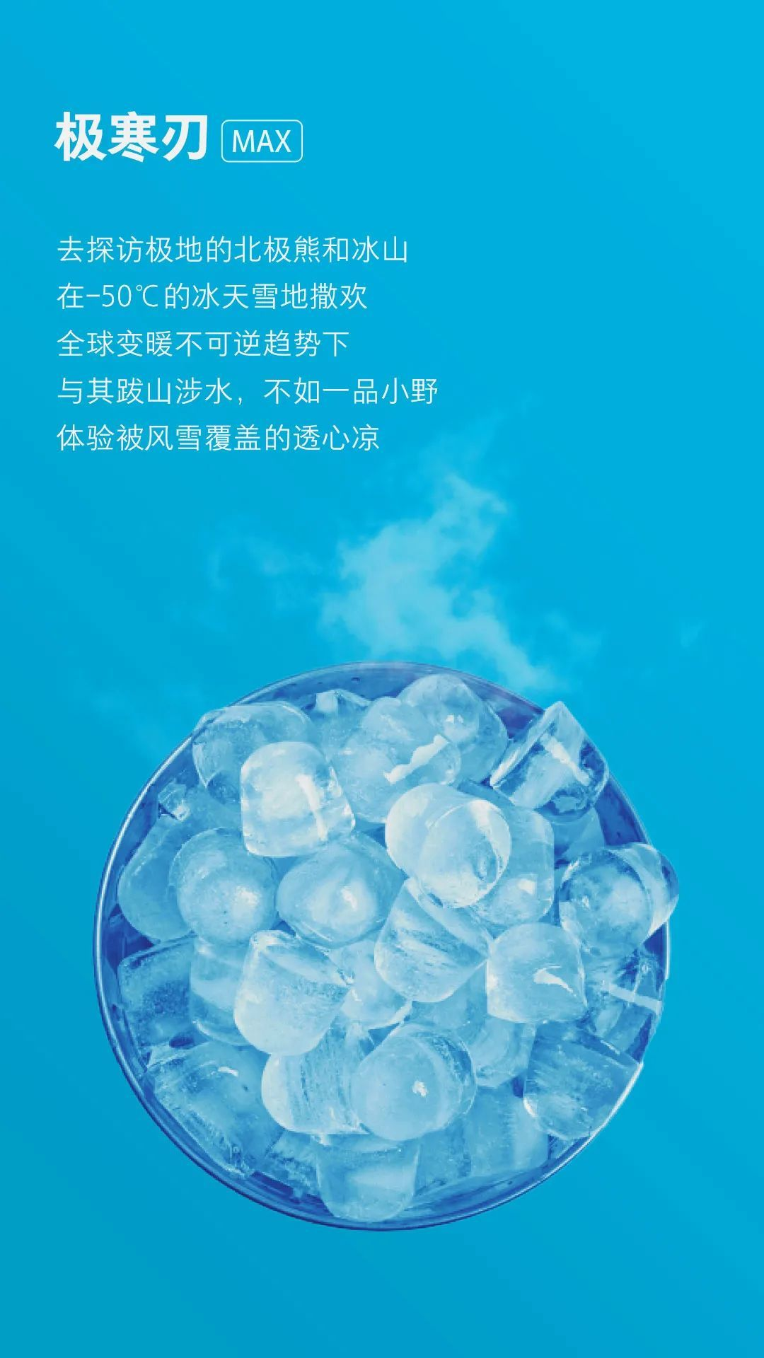 小野v2电子烟烟弹口味六重上新|始于出色颜值,忠于专属口味