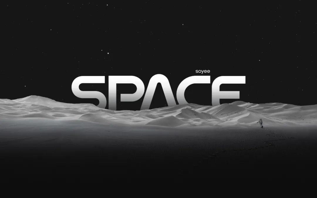 电子烟究竟有必要用过滤嘴吗?soyee 小叶 SPACE 滤嘴式电子烟体验-文章实验基地